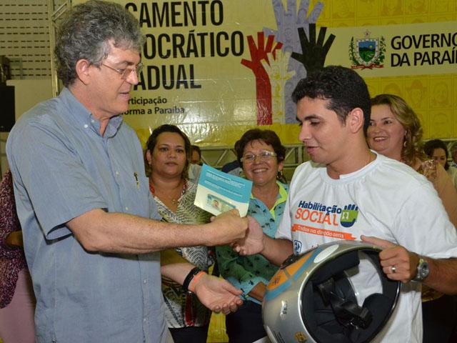 AFP 2539 - Ricardo anuncia casas e libera crédito em Audiência do ODE em Guarabira