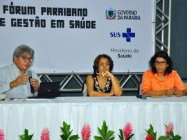 07.05.13 ses forum de gestao e saude foto francisco franca DSC 5094 270x202 - Transparência Pública é tema de palestra em Fórum de Gestão em Saúde