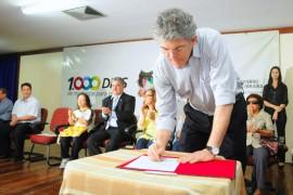 27.09.13 ricardo funad 2 270x180 - Ricardo anuncia investimentos de R$ 5 milhões na Funad