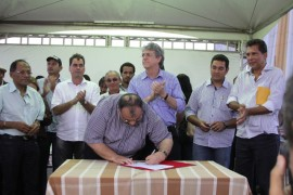 ricardo IPC centro de professores6 portal 270x180 - Ricardo autoriza centros de polícia científica e de educadores