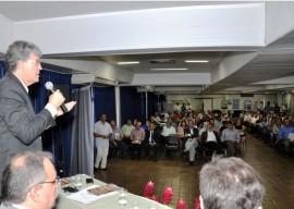 18.12.13 encontro funcep fotos jose lins 622 270x192 - Ricardo destaca avanços da Paraíba no combate e erradicação da pobreza