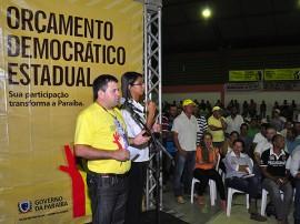09.05.14 ODE monteiro.fotos roberto guedes 2 270x202 - Governo do Estado libera créditos e assina ordens no ODE em Monteiro