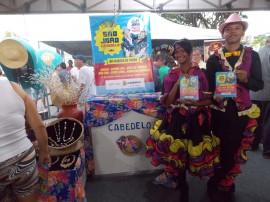 pbtur apresentacao da festa junina da paraiba 31 270x202 - Governo do Estado lança programação junina de municípios paraibanos