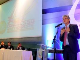 ENCONTRO DE SECRETARIOS DE SAUDE 1 270x202 - Ricardo defende recurso específico para a saúde durante abertura de congresso do Cosems