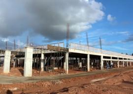 hospital de santa rita 1 1 270x191 - Governo investe R$ 60 milhões em hospital e gera empregos