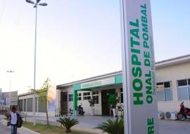 ricardo HOSPITAL de pombal foto jose marques 270x191 - Ricardo entrega obras nas áreas de infraestrutura, educação e saúde no Sertão