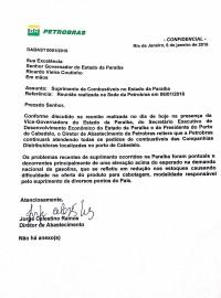 termo de compromisso da Petrobras 200x270 - Petrobras garante continuidade das operações no porto de Cabedelo