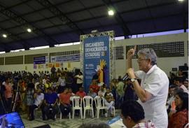 ricardo na od em esperanca foto walter rafael 5 270x183 - Ricardo anuncia recursos para comunidades rurais, libera créditos e ouve reivindicações no ODE