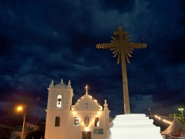 Igreja do Rosario 270x202 - Secult apoia lançamento do inventário da Igreja do Rosário de Pombal