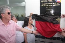 ecola portal 270x180 - Ricardo entrega reforma de escola em Sousa e autoriza restauração de estrada em Bom Jesus