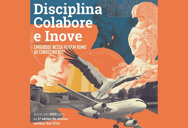 disciplina-Colabore-e-Inove